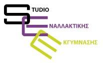 See Studio